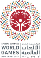 World Summer Games Abu Dhabi